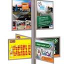 Pro-Display: вариант комплектации 4-х канальной стойки: 6 двусторонних слайд-рамок