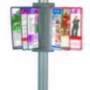 Pro-Display: перекидная стойка