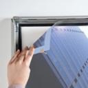 Pro-Display: уплотнительная резиновая полоса защищает от попадания влаги